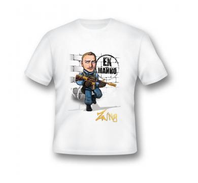 Тениска GplayTV Zing