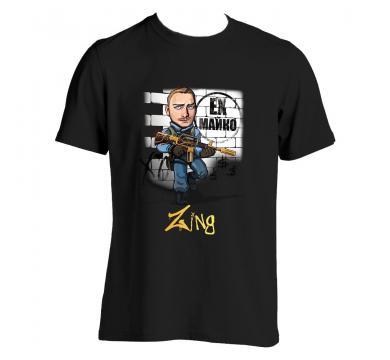 Тениска GplayTV Zing черна
