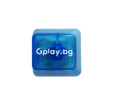 Gplay.bg Keycap + Keycap Puller