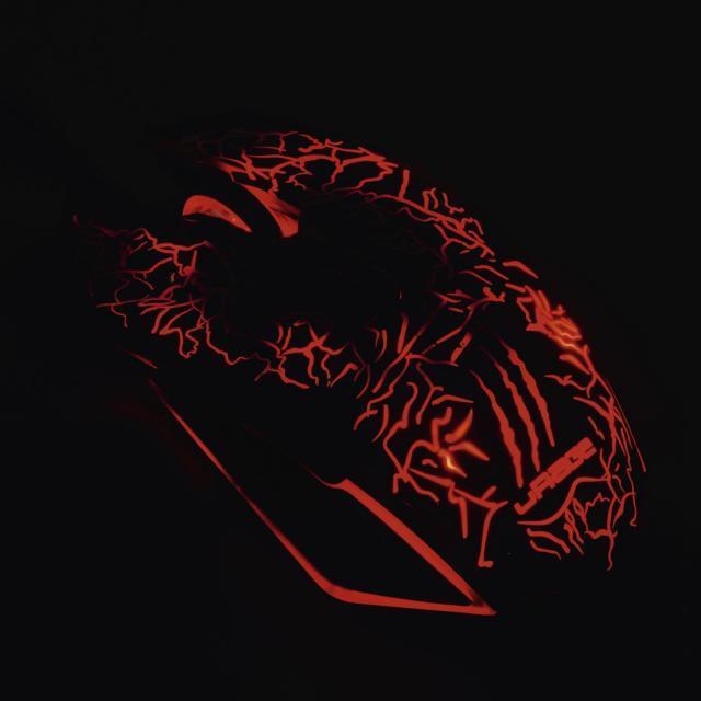 uRage Illuminated²
