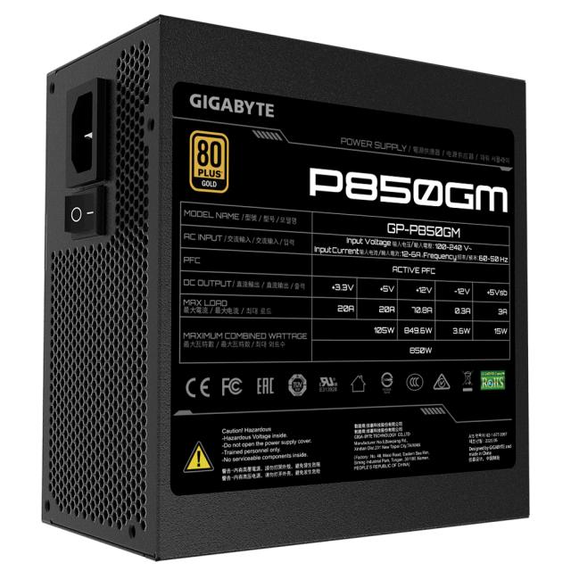 GIGABYTE P850GM
