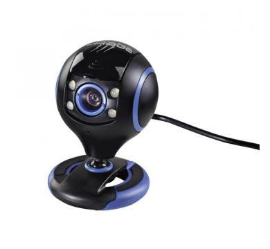 uRage Webcam HD Essential
