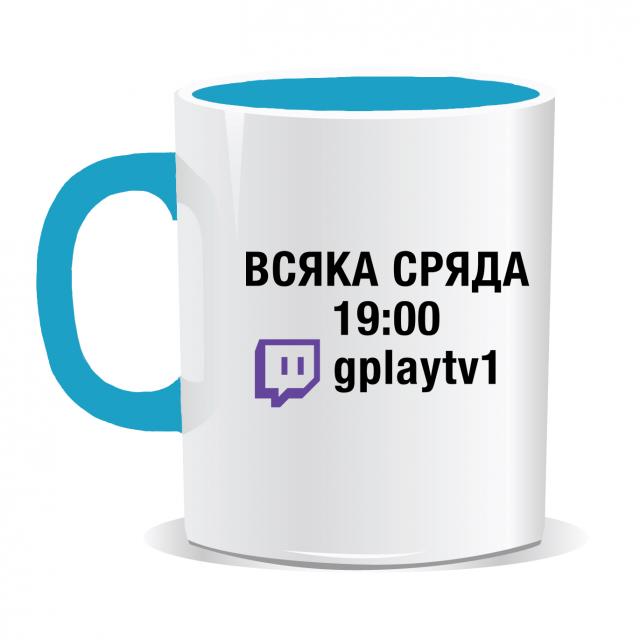 Gplay TV V2