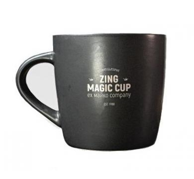 GplayTV Zing Magic Cup